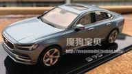 2016 Volvo S90 sedan revealed in scale-model form