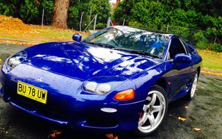 1997 Mitsubishi 3000 GT Review
