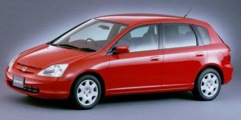 2001 Honda Civic GLi Warranty Complaint