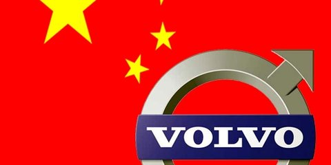 Geely secures cash to purchase Volvo from Ford
