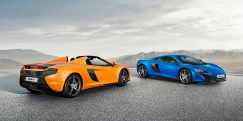 McLaren 650S : Pricing and specifications