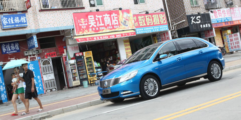 Daimler, BYD launch Denza EV into Chinese market