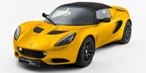 Lotus Elise: 20th Anniversary special edition celebrates long-standing sports car icon
