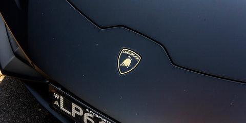 Lamborghini Centenario special to debut in Geneva - report