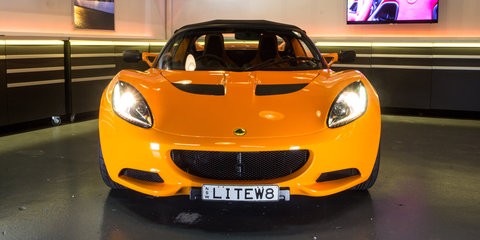 New Lotus Elise due in 2020, company on course for profit after two decades - report