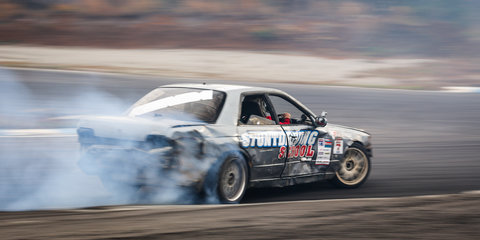 Sideways in Japan:: Chasing the Drifting Dream
