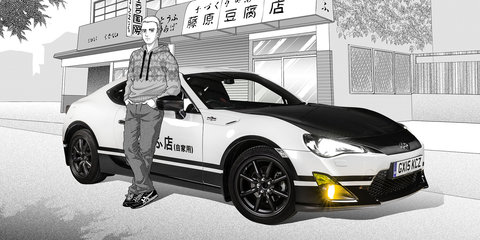 Toyota 86 Initial D concept unveiled