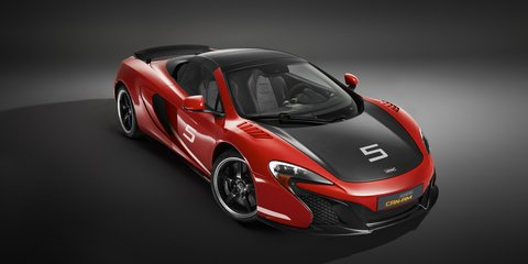 McLaren adds new personalisation options
