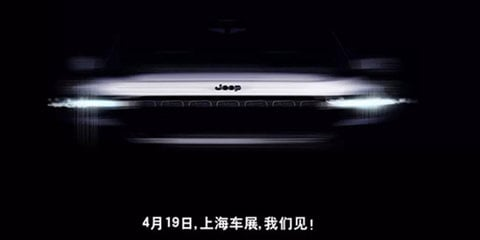 Jeep concept teased ahead of Shanghai debut