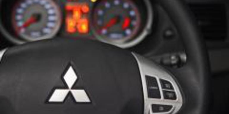 2008 Mitsubishi Lancer ES Interior