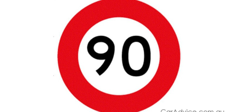 90kmh_speed_limit_sign