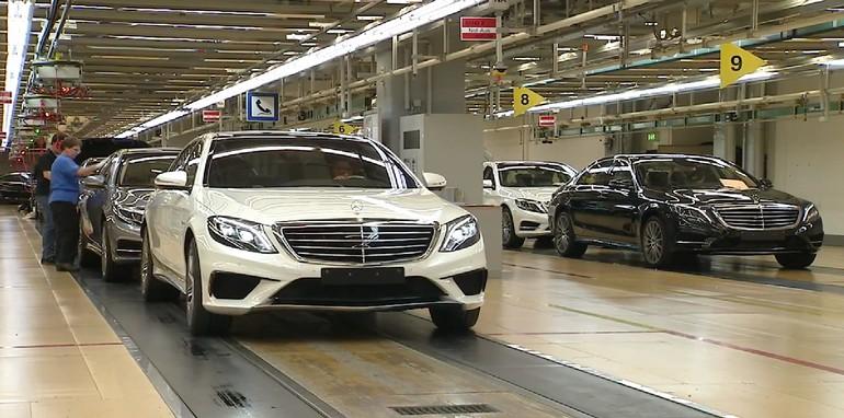Mercedes-Benz S63 AMG - 1