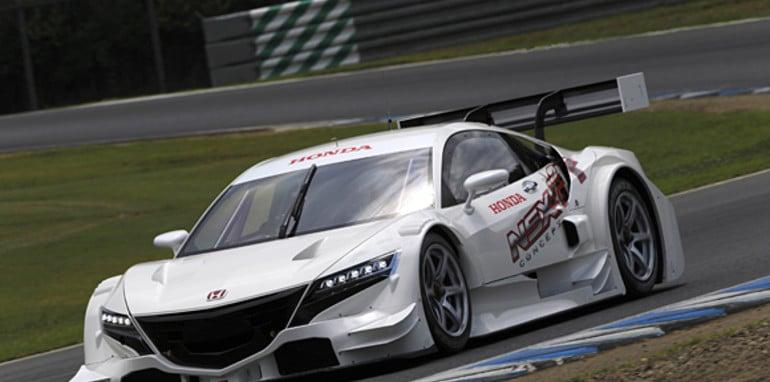 Honda NSX Concept-GT - 7