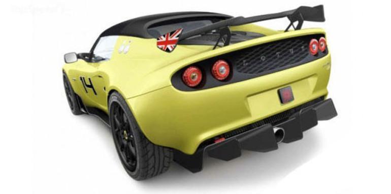 Lotus Elise S Cup R - Rear