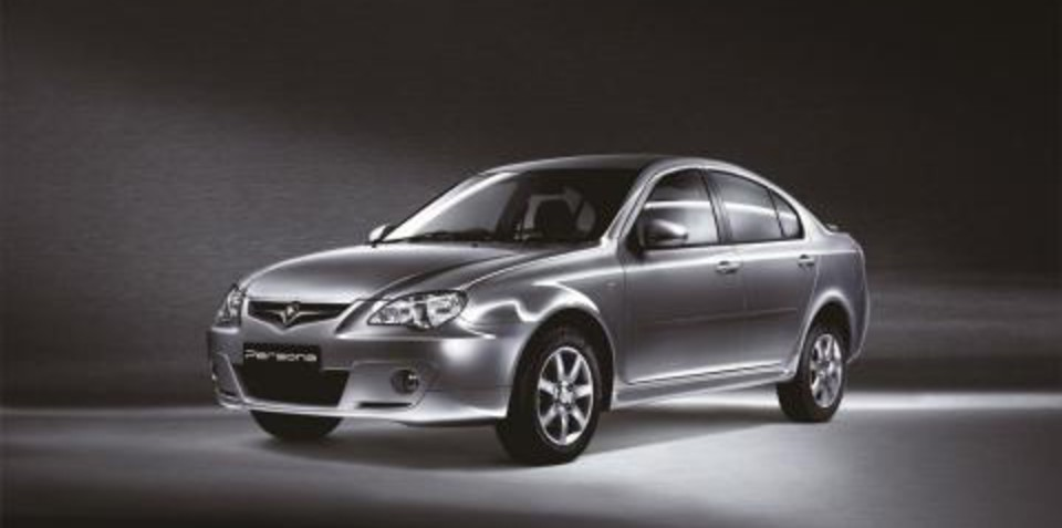 Proton Persona launched