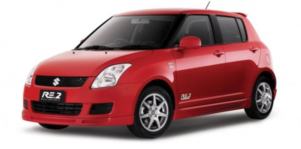 Limited Edition Suzuki Swift RE2