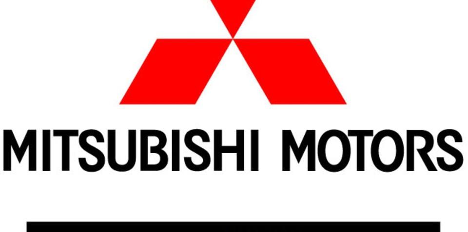 Mitsubishi withdraws from all future Dakar series