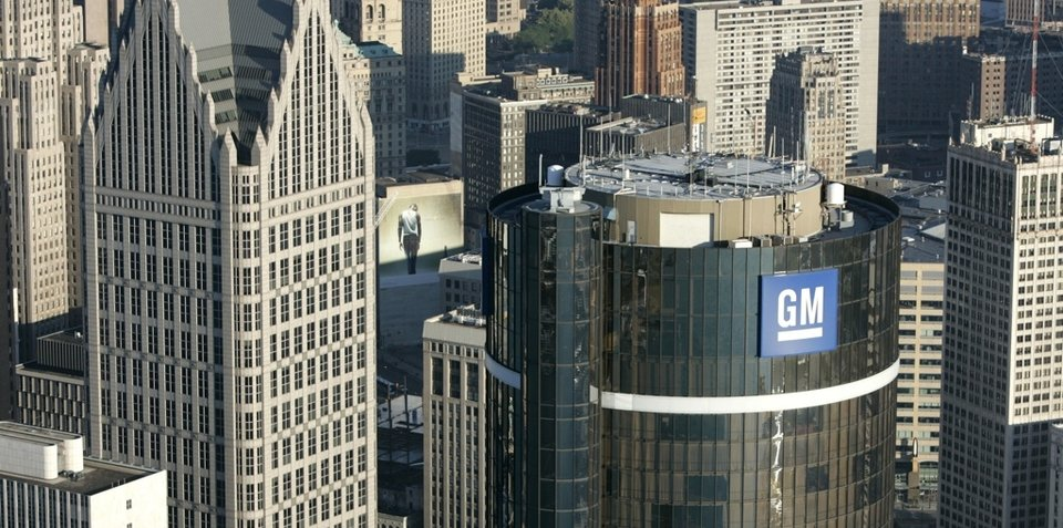 GM officially bankrupt - US$30b bailout