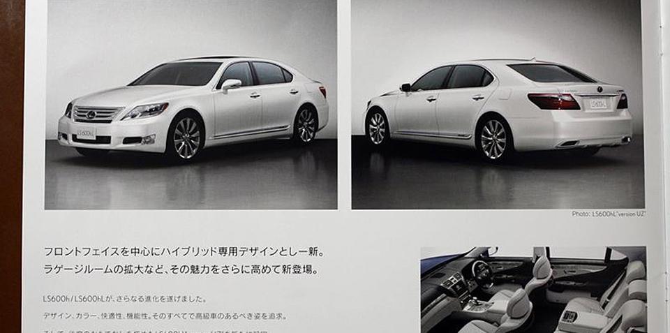 2010 Lexus LS range - first images