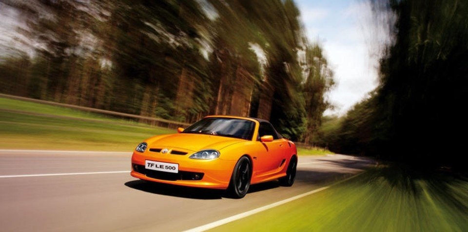 MG planning new sports car for 2014