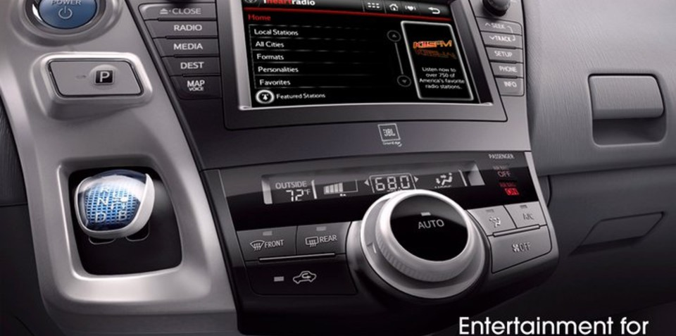 Toyota Prius MPV interior teaser released on Facebook