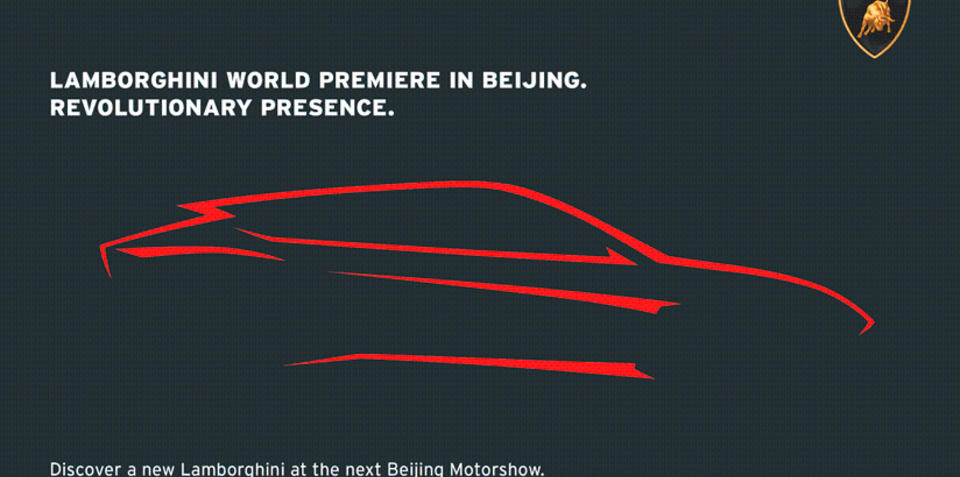 Lamborghini SUV teaser sketch released