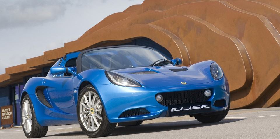 Lotus secures $17m grant to support future product development