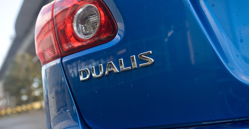 Nissan Dualis Review & Road Test