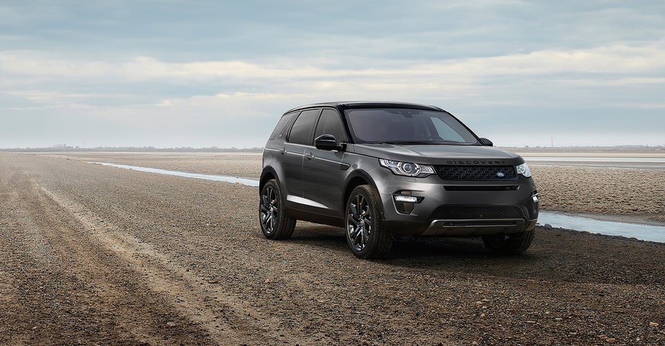 2017 Land Rover Discovery Sport Update Revealed