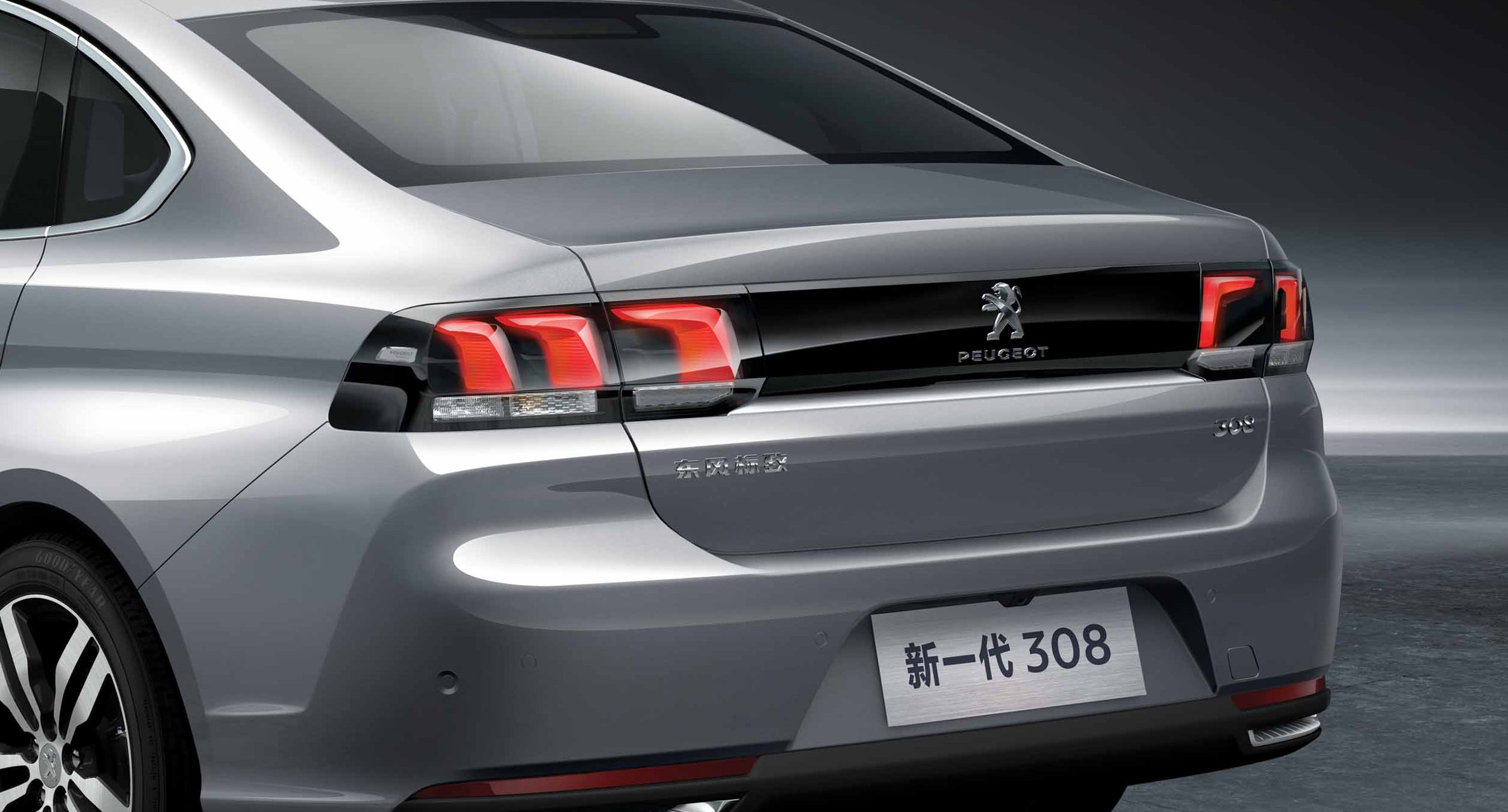 peugeot 308 sedan 3008 facelift revealed for chinese. Black Bedroom Furniture Sets. Home Design Ideas