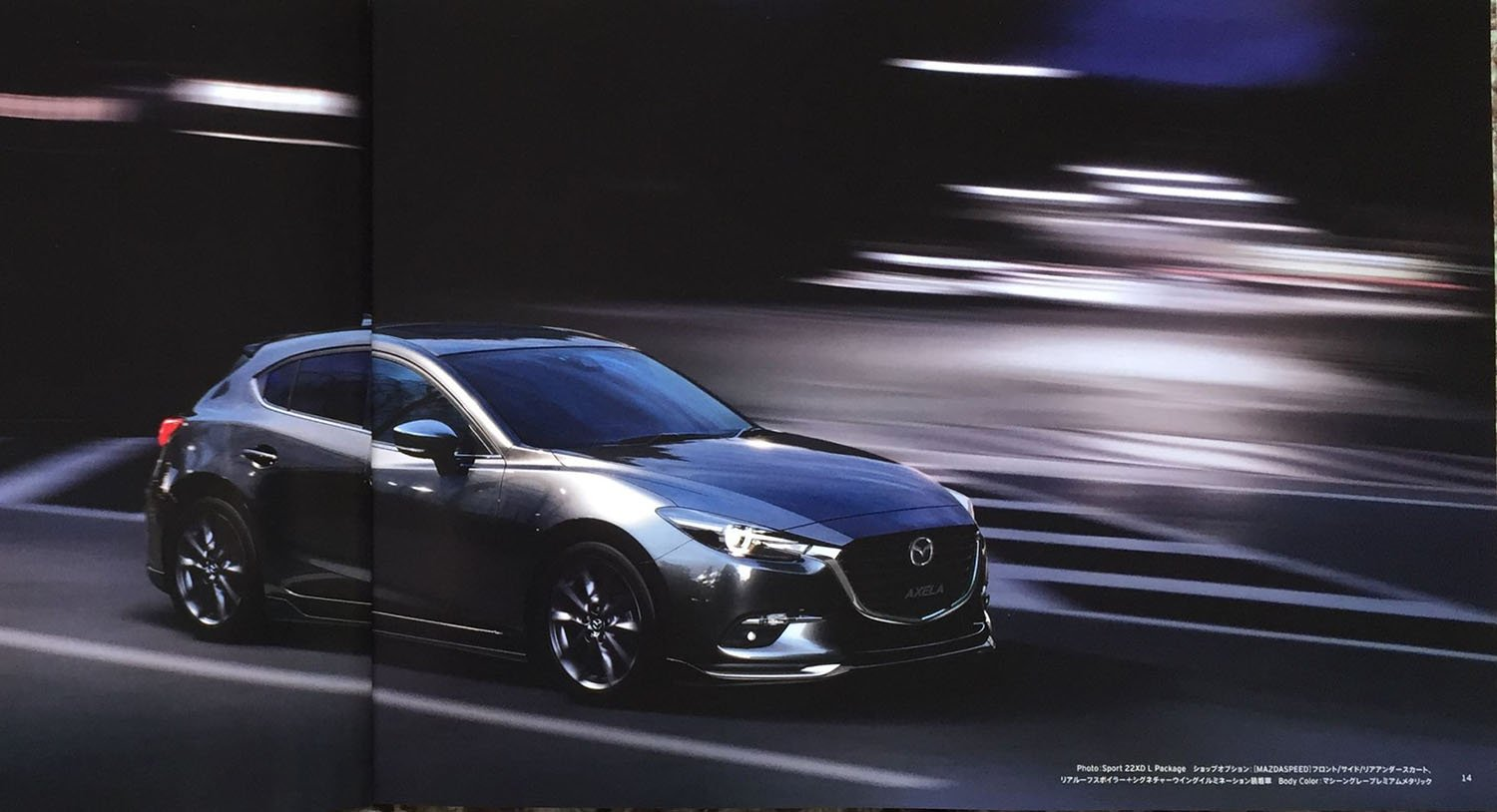 2017 Mazda 3 Facelift Leaked Japanese Brochure Surfaces