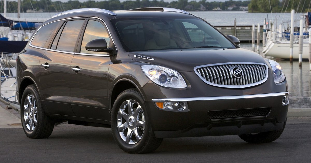 New 2014 buick enclave price photos reviews safety autos for General motors vehicle recalls