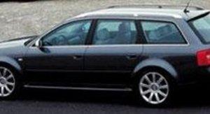 2005 Audi RS6