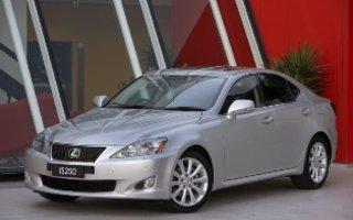 2008 Lexus IS250 Prestige Review