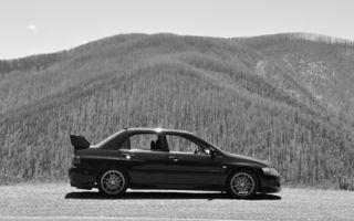2007 Mitsubishi Lancer Review