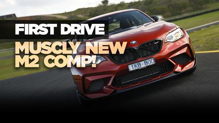 2019 BMW M2 Competition review: Australian launch