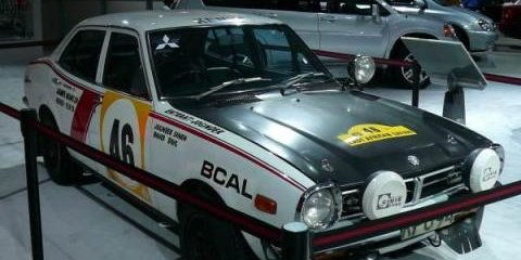 Mitsubishi Lancer History