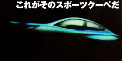 Nissan 200SX replacement revealed