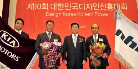 KIA wins President's Design Award
