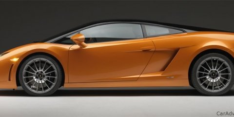 2011 Lamborghini Gallardo LP550-4 Bicolore