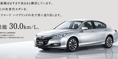 Honda Accord Hybrid loses plug-in capability for Japan