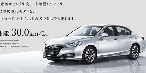 Honda Accord Hybrid loses plug-in capability for Japan