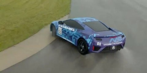Honda NSX heard for the first time