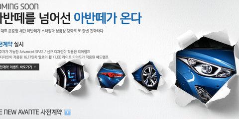 Hyundai Elantra facelift teased: here this year