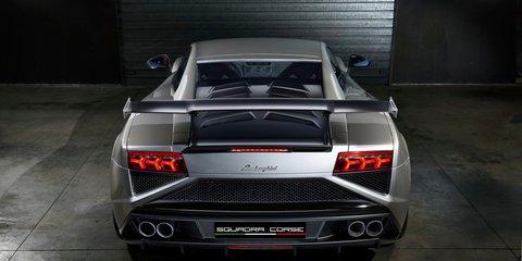 Lamborghini Gallardo LP570-4 Squadra Corse: officially unveiled