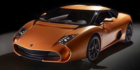 Lamborghini 5-95 Zagato celebrates Italian design house's 95th birthday