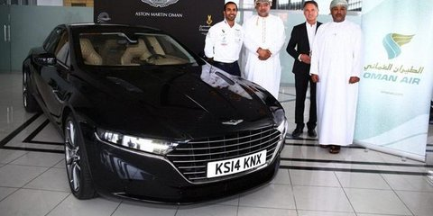 Aston Martin Lagonda : Fresh images reveal front and rear of exclusive luxury sedan