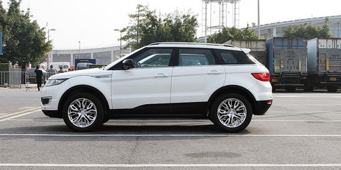 Land Rover to complain about copycat Land Wind X7 : report