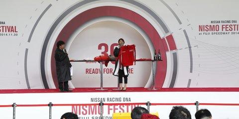2014 Nismo Festival Photo Gallery