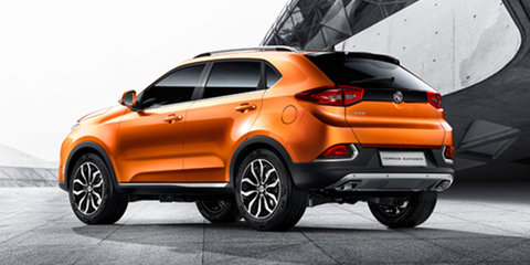 MG GTS SUV unveiled in China